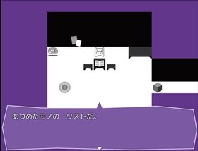 ぶぐばぐ Game Screen Shot2