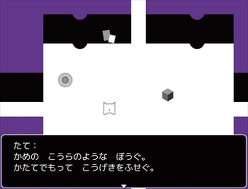 ぶぐばぐ Game Screen Shot3