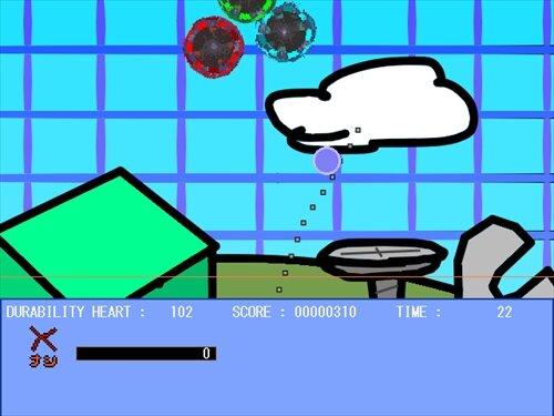フォーリン メテオーズ Game Screen Shot1