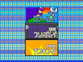 フォーリン メテオーズ Game Screen Shot3