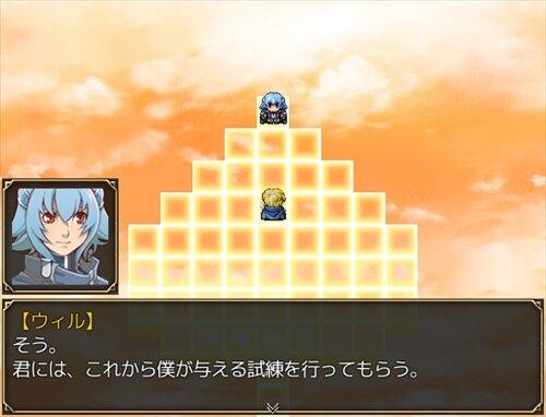 Memory Verita Game Screen Shot