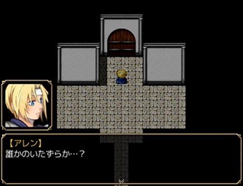 Memory Verita Game Screen Shot2