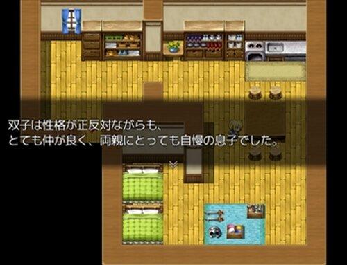 Memory Verita Game Screen Shot3