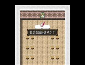 Memory Verita Game Screen Shot4