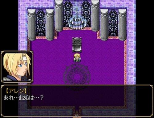Memory Verita Game Screen Shots