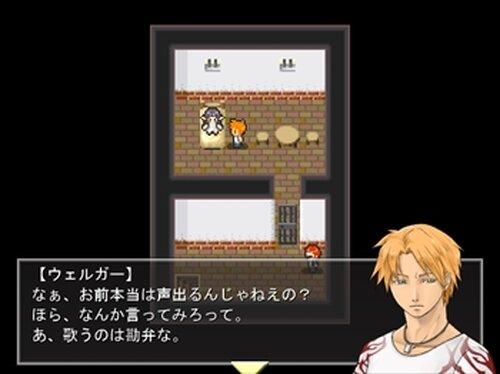 Destroy Game Screen Shot2