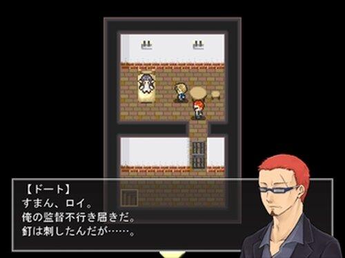 Destroy Game Screen Shot3