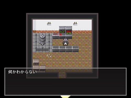 Destroy Game Screen Shot4