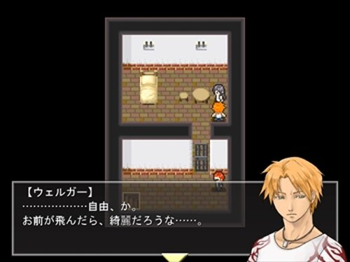 Destroy Game Screen Shots
