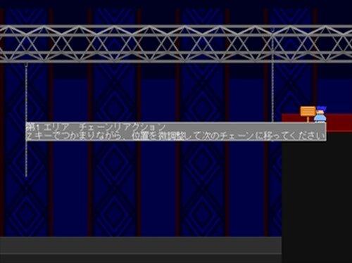 ヤシーユSASUKE 第3回大会 2017年初春 Game Screen Shot3