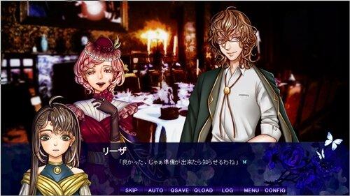 SilentKiller-体験版- Game Screen Shot1