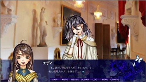 SilentKiller-体験版- Game Screen Shot5