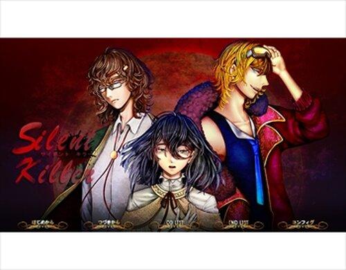 SilentKiller-体験版- Game Screen Shots