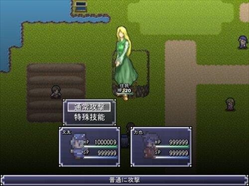 きのこ組vsたけのこ組 Game Screen Shot3
