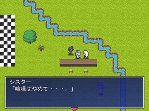 きのこ組vsたけのこ組 Game Screen Shot4