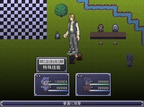 きのこ組vsたけのこ組 Game Screen Shots