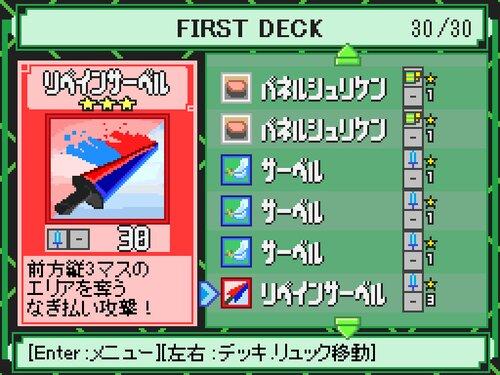 モックバトル Game Screen Shot3