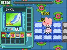 モックバトル Game Screen Shot4