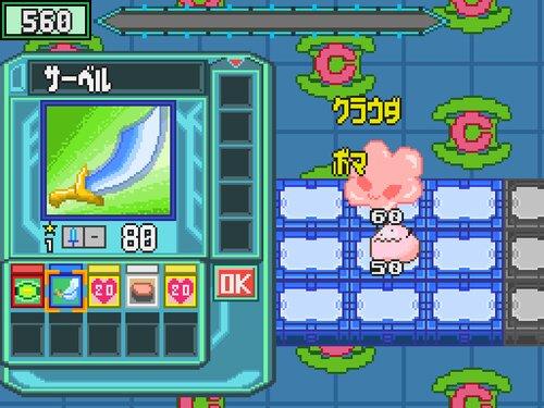 モックバトル(ExfloraWorld) Game Screen Shot4