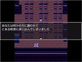 2-3 Game Screen Shot2