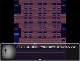 2-3 Game Screen Shot4