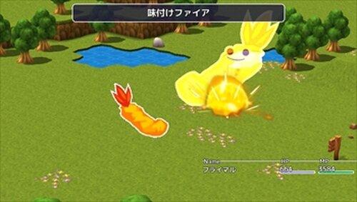 エビフライの島 Game Screen Shot3