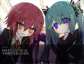 ホシワリ×ヨイザナイ Game Screen Shot2