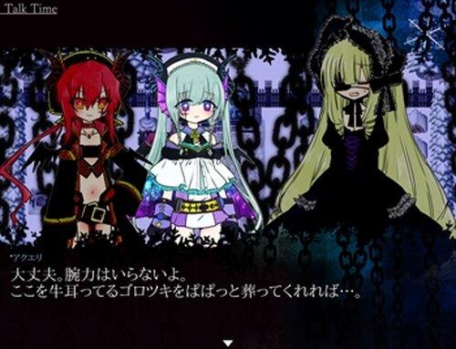 ホシワリ×ヨイザナイ Game Screen Shot4