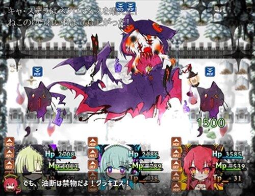 ホシワリ×ヨイザナイ Game Screen Shot5