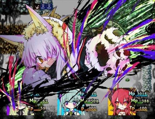 ホシワリ×ヨイザナイ Game Screen Shots