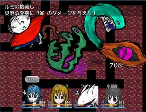 私とあなたの深層世界! Game Screen Shots