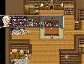 リリィのおつかい Game Screen Shot2