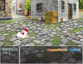 リリィのおつかい Game Screen Shot4