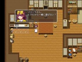 リリィのおつかい Game Screen Shot5