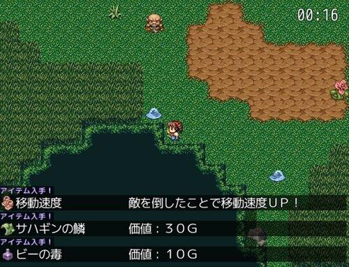 マジーとエビフライ Game Screen Shot1