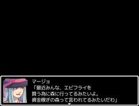 マジーとエビフライ Game Screen Shot2