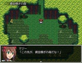 マジーとエビフライ Game Screen Shot3