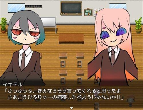 えびふりゃー!! Game Screen Shot