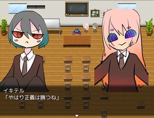 えびふりゃー!! Game Screen Shots