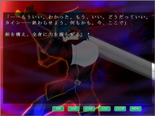 アルスノヴァ -ヴァニタス・ヴァニタートゥム- Game Screen Shot1