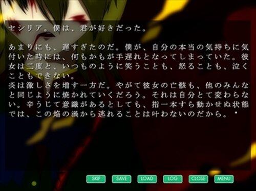 アルスノヴァ -ヴァニタス・ヴァニタートゥム- Game Screen Shot2