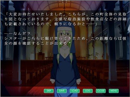 アルスノヴァ -ヴァニタス・ヴァニタートゥム- Game Screen Shot3