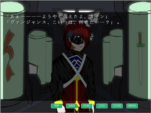 アルスノヴァ -ヴァニタス・ヴァニタートゥム- Game Screen Shot4