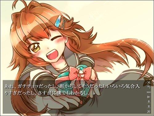 ホワイトデーテロリズム Game Screen Shot3