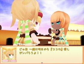 パティーアルツ Game Screen Shot3