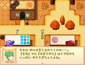 パティーアルツ Game Screen Shot4
