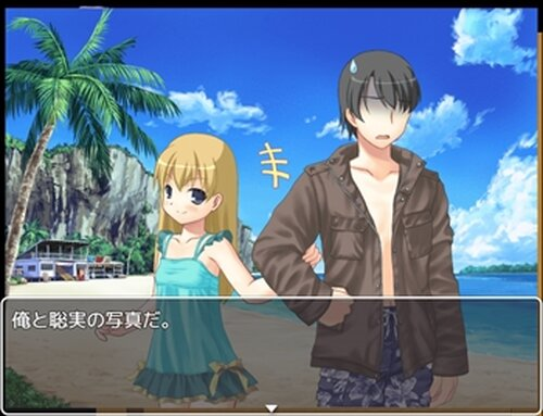 俺(女)から脱出! Game Screen Shot3