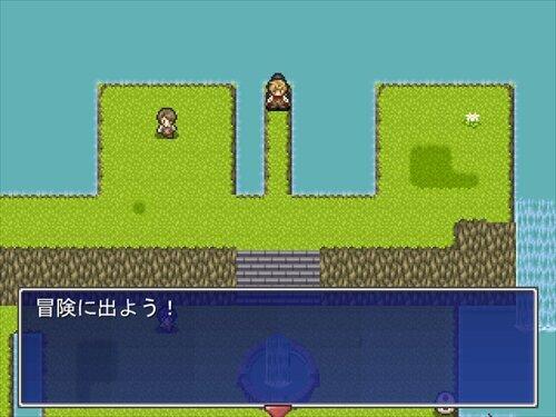 初めてのRPG Game Screen Shot1
