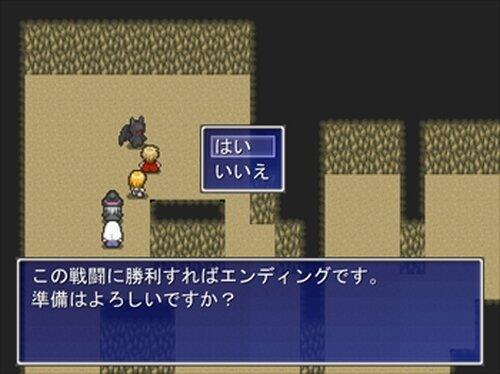 初めてのRPG Game Screen Shot5