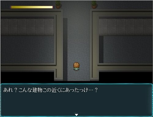 恢復 Game Screen Shot4